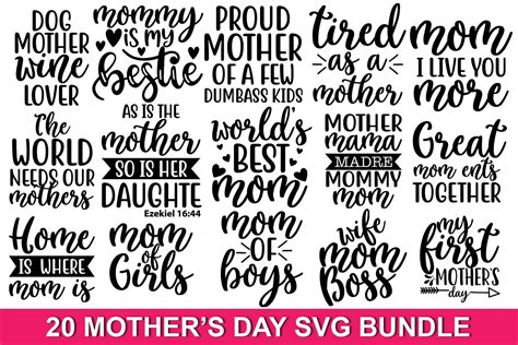 The free cut files include svg, dxf, eps and png files. 20 Mother's Day Quotes SVG Bundle (Graphic) by svgbundle ...