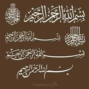 bismillah, calligraphy, designs, free, vector, file, download