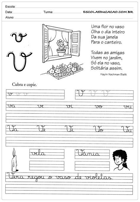 atividade de caligrafia letra v escola educa 231 227 o