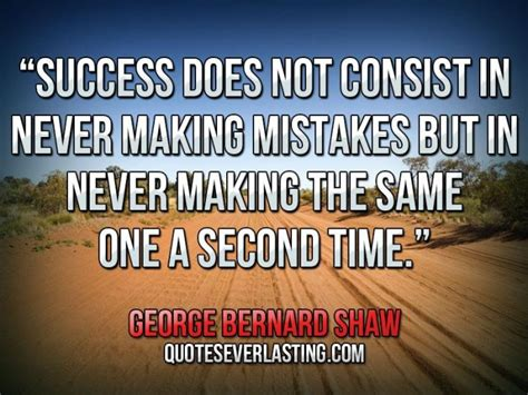 ownership  mistakes quotes quotesgram