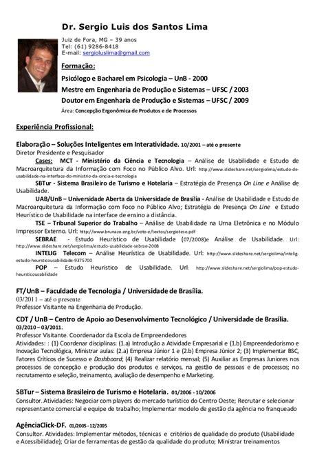 curriculum vitae sergio luis dos santos lima 11 2011