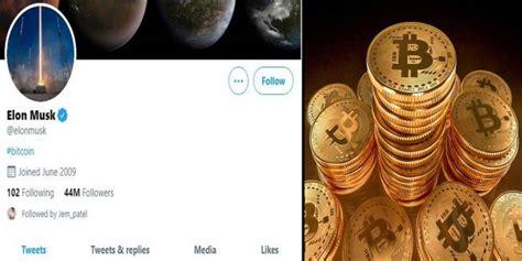 Bitcoin explorer presents bitcoin rich list, including rich addresses rank, rich address, transaction counts transaction amounts. Bitcoin value hits a new high after world's richest man undated his twitter bio