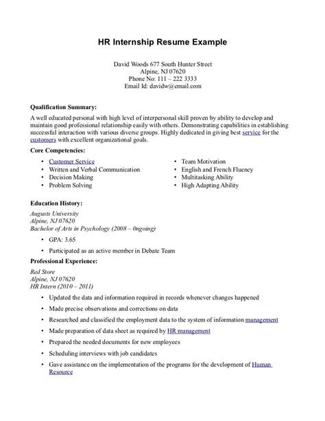 Resume Format For Internship by Finance Internship Resume No Experience Sle Customer Service Objectives Of Excellent