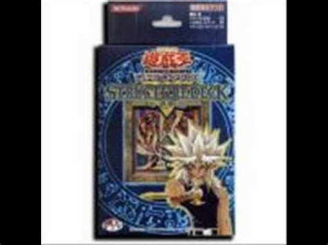Structure Deck Marik Opening by Structure Deck Marik Opening Images