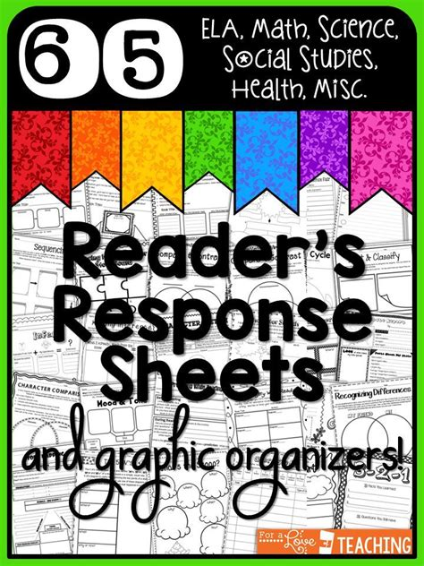 reading comprehension strategy resources activities