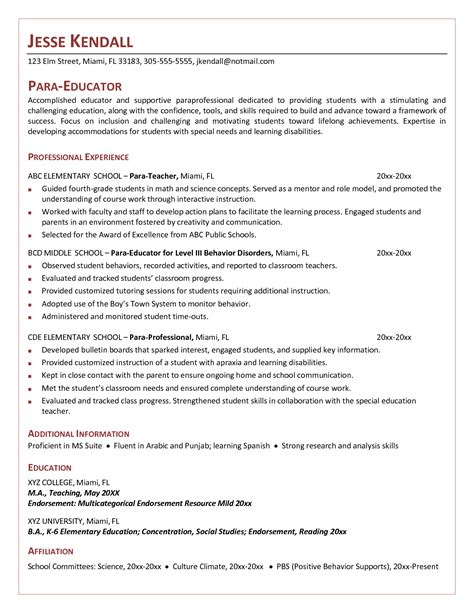 resume special education assistant 28 images sle