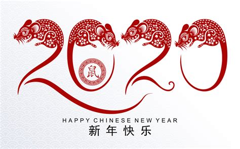 happy chinese  year  images hd wallpapers poetry