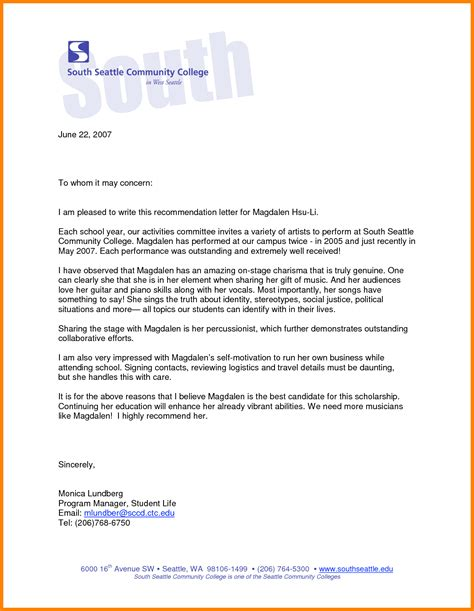 proper business letter format to whom it may concern