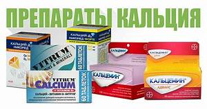 Противовоспалительные препараты при артрозе и лечение