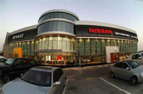 Nissan Showroom In Doha Qatar