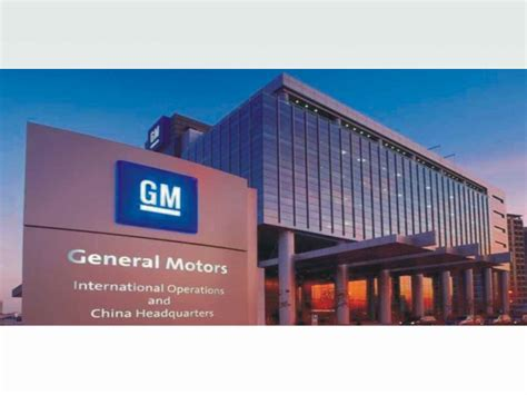 General Motors China Revealed  Csr Vision