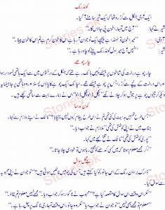 online dating profile jokes in urdu