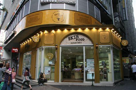 cuisine shop file skin food shop front jpg wikimedia commons