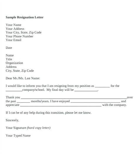 resign letter template atlasappco