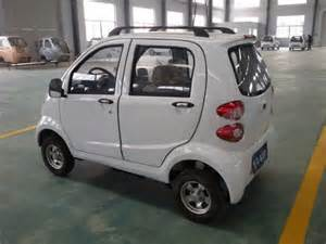 Small Electric Cars for Sale