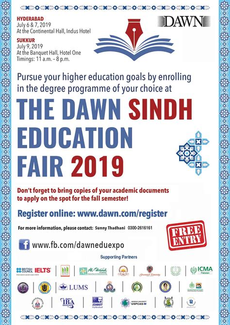 dawn education expo
