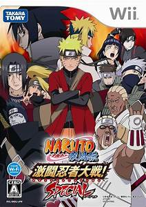 Naruto Shippuden Gekitou Ninja Taisen Special Box Shot