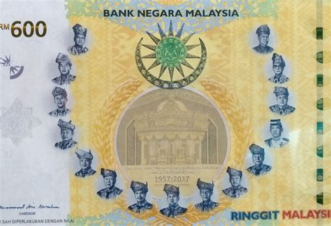 issuance of commemorative banknotes in conjunction with