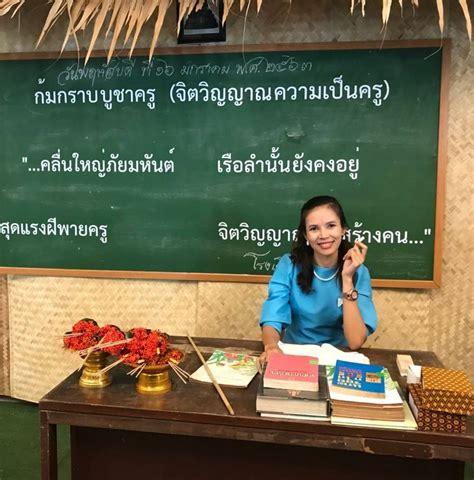 รับสอนพิเศษ ประถม มัธยม บ้านฉาง - Posts | Facebook