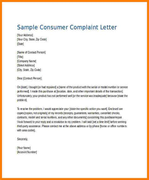 complaints letter samples sales slip template