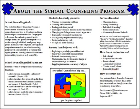 Counseling Brochure Templates Free by The Inspired Counselor