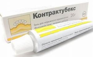 Лечение бактериального простатита без антибиотиков