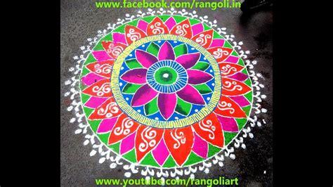 rangoli  hindu  year  youtube