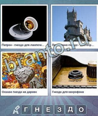 Золотые серьги с бриллиантами в Новосибирске | «Русский..