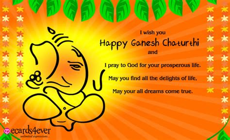 ganesh chaturthi greeting cards ganesh chavithi cards  vinayaka chavithi cards greeting