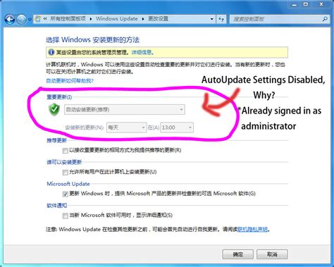 How To Turn Off Windows 7 Automatic Updates?  Super User. Commercial Mortgage Lenders Association. Citizens Business Bank Online. Michael F Price College Of Business. Miami Limo Service Airport Lottery Cancer Ca. Construction Management Degrees Online. Non Surgical Liposuction Costs. Assisted Living Washington Nissan Leaf Tampa. Have Yourself A Merry Little Christmas