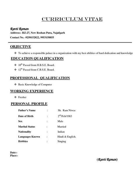 How To Write A Simple Resume Format by Image Result For Cv Format Normal Microsoft Word