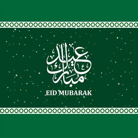 eid mubarak  islamic border card  vector design