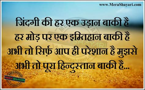 Images Of Cute Friendship Quotes For Facebook In Hindi Golfclub
