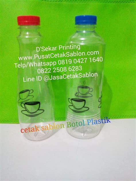 sablon gelas plastik cetak sablon merchandise souvenir