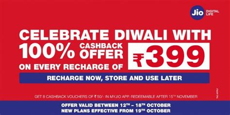 here s everything you need to about reliance jio diwali dhan dhana dhan offer 100 percent