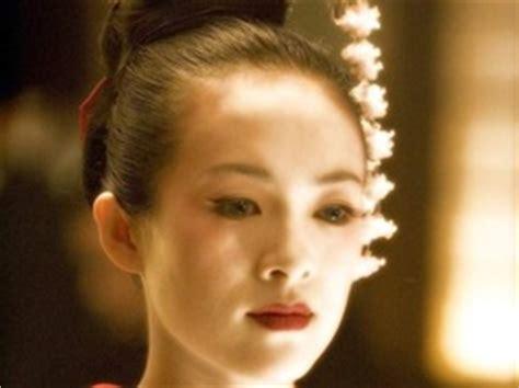 characters memoirs   geisha