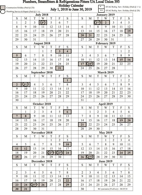 july june holiday calendar local