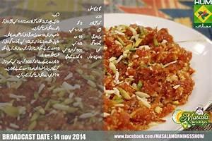 Gajar Ka Halwa Recipe Shireen Anwar Urdu English Indian