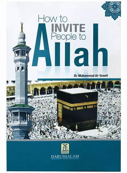 Allah Invite Darussalam