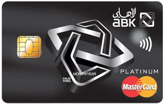 When you make a purchase by swiping your card, you are essentially asking the bank to pay for the puchase first. Al Ahli Bank of Kuwait - Platinum Credit Card