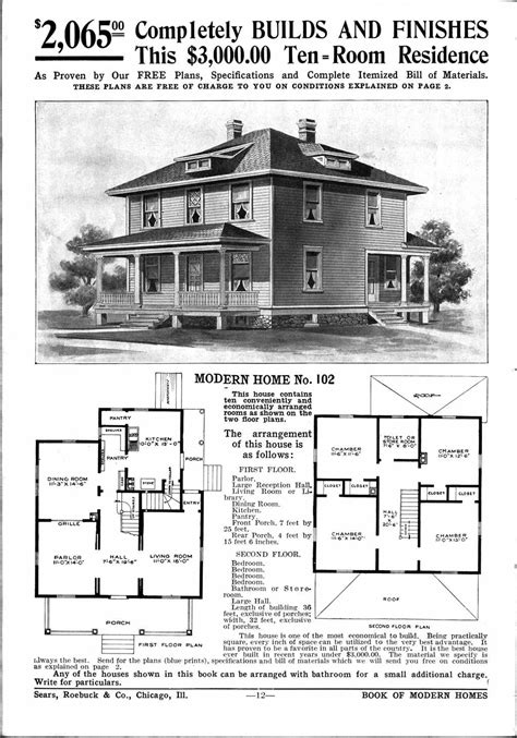 small craftsman bungalow house plans file searshome102 jpg wikimedia commons