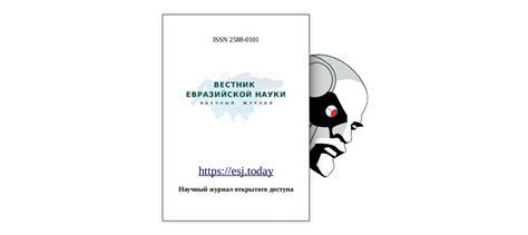 Проблемы теплоэнергетики в России