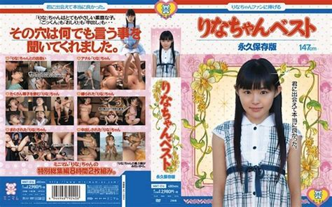 Japanese Pornography Tokyo Kinky Sex Erotic And Adult Japan Page