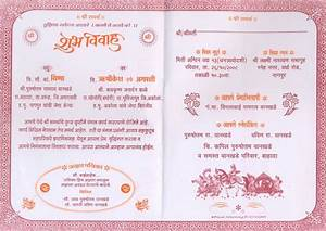 sample wedding invitation cards templates 4 best With sample of wedding invitation 2017