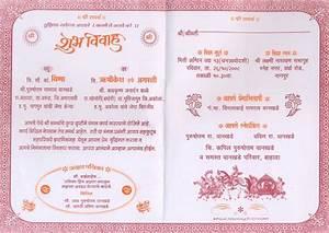Hindu Wedding Invitation Card Wordings In Hindi – Mini Bridal