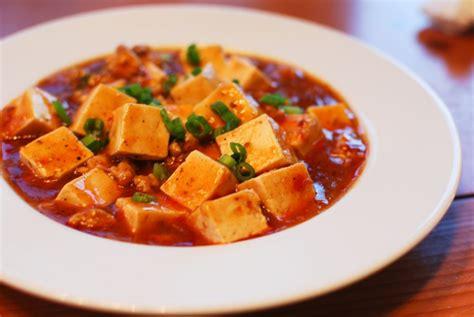 mapo tofu rezept kochrezepteat