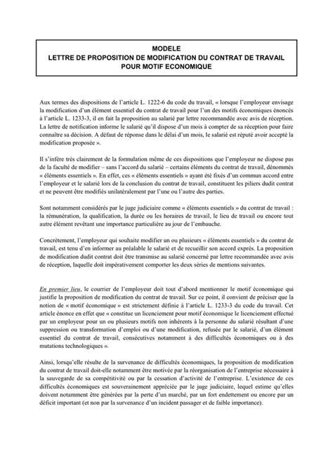 Modification Verbale Du Contrat De Travail by Lettre De Proposition De Modification Du Contrat De