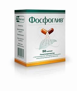 Препараты от печени отзывы врачей
