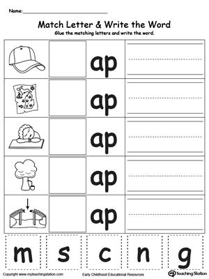 Ap Word Family Match Letter And Write The Word Myteachingstationcom