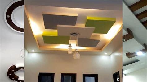 inspirasi  plafon ruang tamu minimalis
